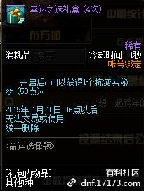 QQ截图20181219143002.png