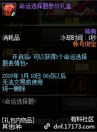 QQ截图20181219143016.png