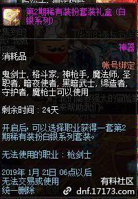 QQ图片20181228134646.jpg