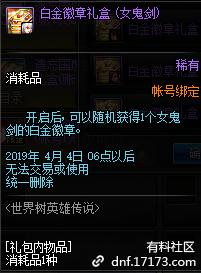 QQ截图20190104182827.png