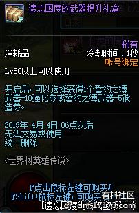 QQ截图20190104182752.png