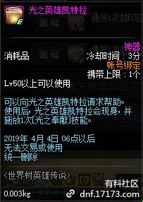 QQ截图20190104182914.png