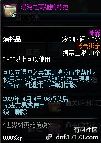 QQ截图20190104182925.png