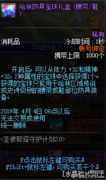 QQ图片20190105165440.png