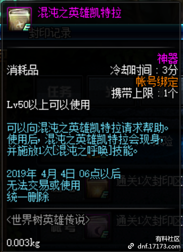 QQ图片20190105172532.png