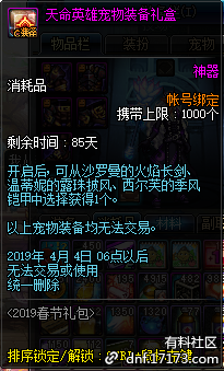 QQ截图20190109201157.png