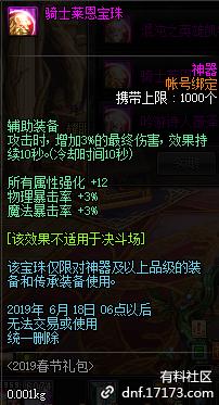 QQ截图20190109201505.png