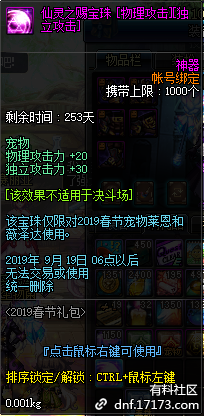 QQ截图20190109201802.png