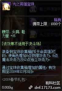 QQ截图20190109201909.png