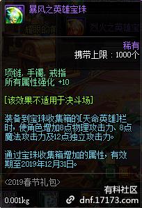 QQ截图20190109202002.png