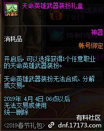 QQ截图20190109202202.png