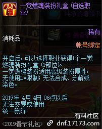 QQ截图20190109202214.png