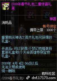 QQ截图20190109202539.png