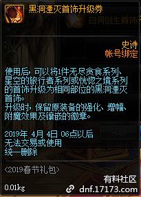 QQ截图20190109202852.png