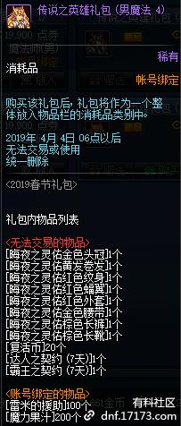 QQ截图20190109204002.png