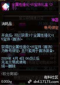 QQ截图20190109205443.png