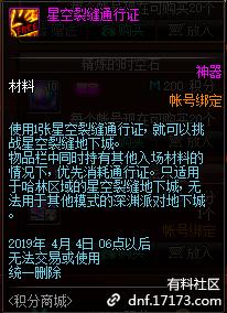 QQ截图20190109205457.png