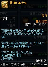 QQ截图20190109210712.png