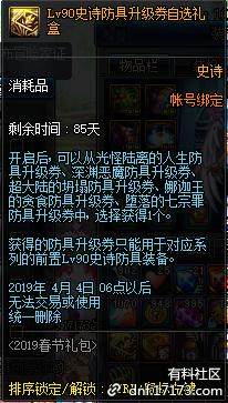 QQ截图20190109214656.png