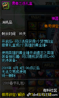 QQ截图20190109214710.png