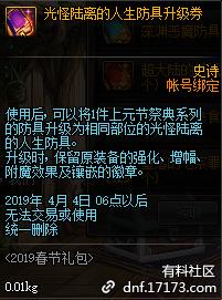 QQ截图20190109214702.png