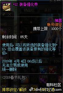 QQ截图20190109215807.png