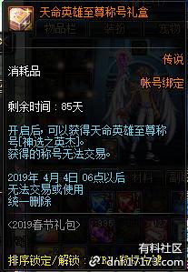 QQ截图20190109215818.png