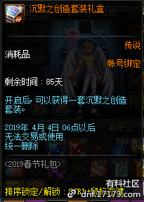 QQ截图20190109215838.png