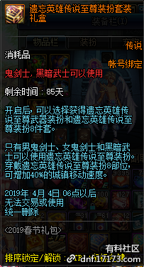 QQ截图20190109215944.png