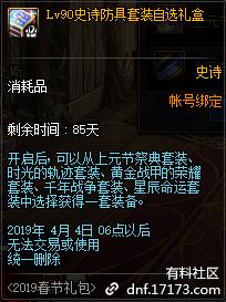 QQ截图20190110021722.png