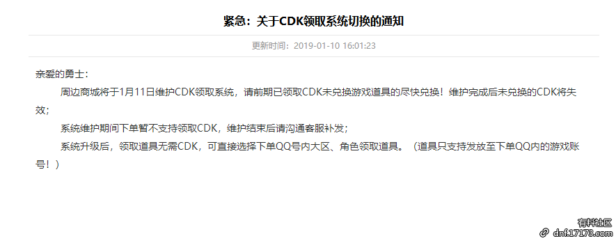 QQ截图20190111114826.png