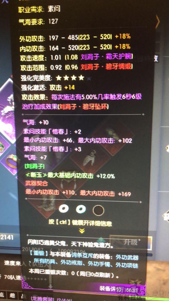 gzQ5-1oheXiZ4xT3cSu0-1hc.jpg.medium.jpg
