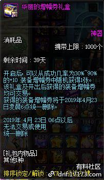 QQ截图20190315143252.png