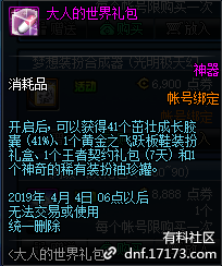 QQ截图20190315143624.png