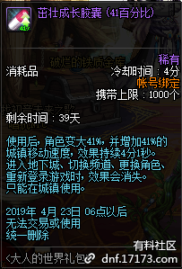 QQ截图20190315143639.png