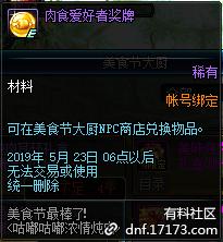 QQ截图20190423215225.png
