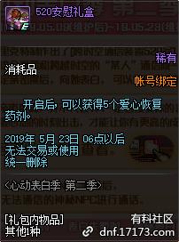 QQ截图20190423215117.png