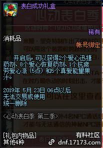 QQ截图20190423215112.png