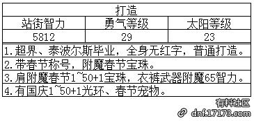 JX7]%~~ML27VVRWR@7ISJ]H.png
