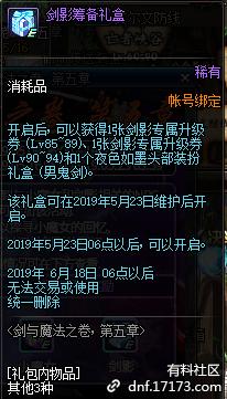 QQ截图20190423214929.png