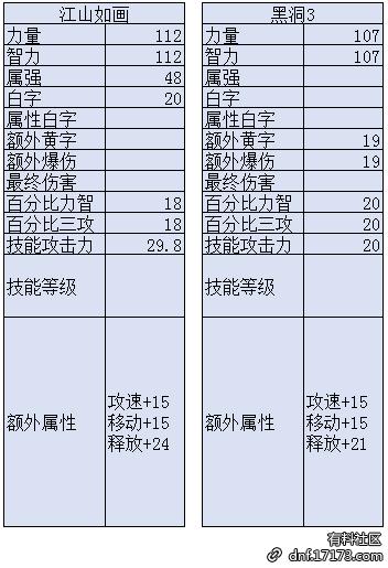 GG_K$Q7)3)]50]7$(OS9ACQ.png