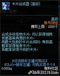 QQ截图20190510214808.png