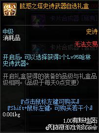 QQ截图20190510214748.png