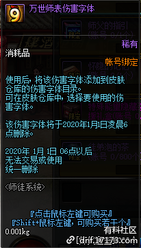 QQ截图20190514145028.png