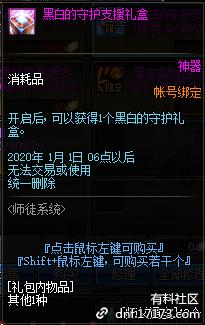 QQ截图20190514145103.png