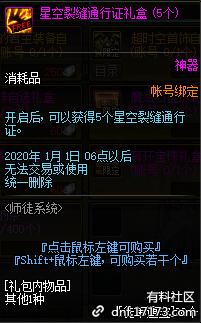 QQ截图20190514144806.png