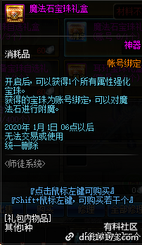 QQ截图20190514144916.png