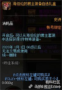QQ截图20190514144815.png
