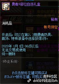 QQ截图20190514144800.png