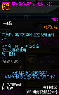 QQ截图20190514145119.png